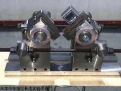 XGZ-II 新標準鋼筋正反彎曲試驗裝置價格