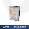 智能操控装置LNF101