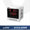 LNF-9M7温湿度控制器