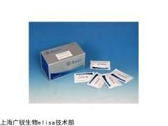 牛雌二醇(E2)试剂盒原理