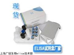 大鼠膀胱肿瘤抗原(BTA)试剂盒原理
