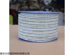 耐磨耐高温 芳纶碳素纤维盘根