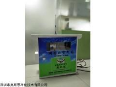 山东省环境监测网格化空气检测系统