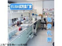 大鼠卵巢癌标志物CA125试剂盒原理