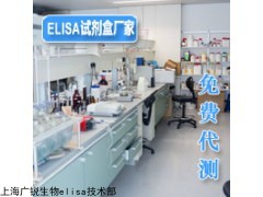 鸡血小板因子4(PF-4)试剂盒原理
