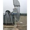BYQL-VOC 废气排放VOC在线监测设备,VOC实时检测厂家