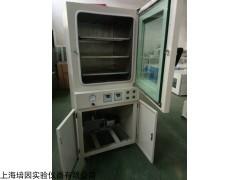 DZG-6210 上海液晶真空干燥箱DZG-6210真空烤箱