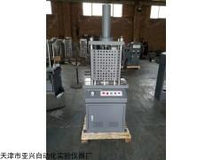 供应销售钢筋弯曲试验机