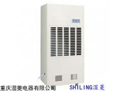 sl-12GW 烤鴨烘干房專用高溫除濕機