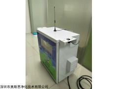 乡镇环境网格化空气质量监测站方案