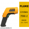 美国Fluke566-2数字激光测温仪现货供应