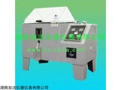 JF12981H 制动液防锈性能试验仪GB/T12981