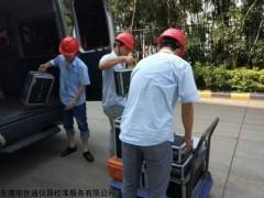 四川雅安宝兴县发电站仪器校准,第三方CNAS机构