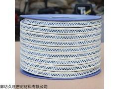 20*20 芳纶碳纤维盘根