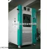 JW-TH-800C  长春可程式恒温恒湿试验机