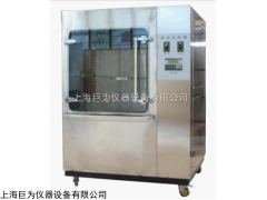 沈阳JW-FS-1000耐水试验箱