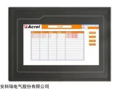 ARTM100 安科瑞 ARTM100 在线测温系统