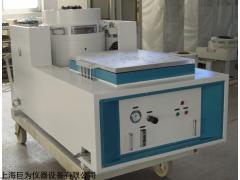 JW-ZD-300 上海电磁振动试验台