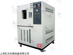 JW-CY-150 长春臭氧老化试验箱