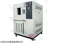 JW-CY-150 黑龙江臭氧老化试验箱