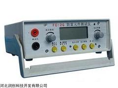 银川防雷元件测试仪信誉保证