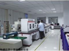 广东器具检定 高要测量仪器设备报价