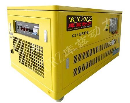 kz15reg 深圳15kw汽油发电机供货厂家