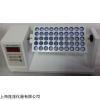 TYMR-E 多功能血液混勻器