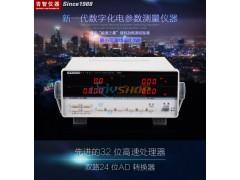 青智8716C1单相交直流电参数测量仪