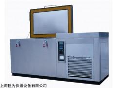 武汉JW-D-225热处理冷冻试验箱