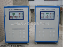 JW-WS-2 上海大电流温升试验系统