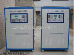 JW-WS-2 黑龙江大电流温升试验系统