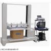 福建JW-ZXNY-2000纸箱耐压试验机