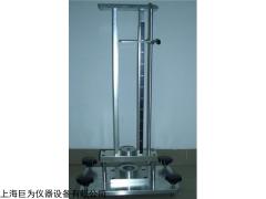 浙江JW-DB-6400杜邦冲击试验机
