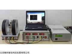 非接触式静电电压表校准装置  JKZC-G6