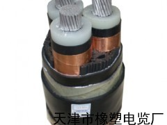 YJLV-3*95高压铝芯电缆8.7/15KV