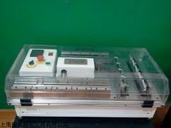 HY(IC)  IC卡动态弯扭曲测试仪
