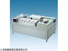 HY(IC) 上海IC卡动态弯扭曲测试仪