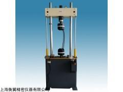 HY-10080 金属材料疲劳强度测试仪