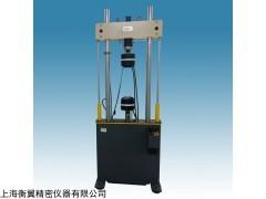 HY-10080 金属材料高频疲劳试验机