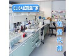 鸭免疫球蛋白E(IgE)试剂盒原理