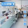 鴨免疫球蛋白E(IgE)試劑盒原理