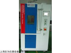 黑龙江JW-1007高低温试验箱