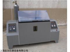 JW-1801 江蘇硫化氫氣體腐蝕試驗箱