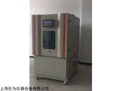 上海JW-JQ1000甲醛释放量测试气候箱