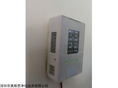 OSEN WiFi型教室环境监测仪智能检测显示仪