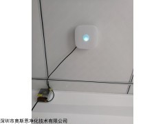 OSEN 学习环境检测校园室内环境检测仪器