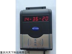 HF-660 学校水控机 打卡水控机 水控机