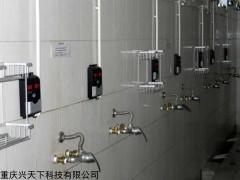 HF-660 学校IC卡水控机刷卡浴室水控机