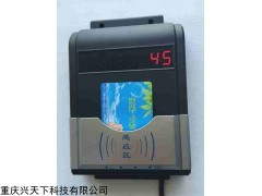 HF-660 智能刷卡水控机, 学校水控机,浴室水控机